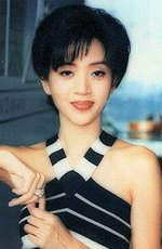 anita mui yim fonganita mui jackie chan, anita mui wiki, anita mui biography, anita mui song, anita mui 2003, anita mui in the heat of the night, anita mui mp3 download, anita mui careless whisper, anita mui funeral, anita mui film, anita mui lyrics, anita mui wikipedia, anita mui mp3 free download, anita mui, anita mui songs download free, anita mui died, anita mui sunset song, anita mui yim fong, anita mui rouge, anita mui leslie cheung
