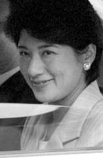 Crown Princess Masako picture