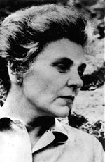 Elizabeth Bishop picture