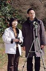 Princess Nori of Japan picture
