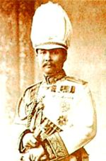 Rama V picture